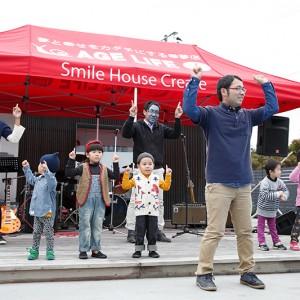 お客様感謝祭の様子:大人も子どもも楽しめるイベントが盛り沢山!