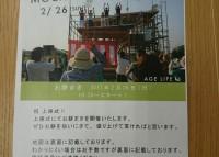 17-02-25-09-36-14-192_photo[1]