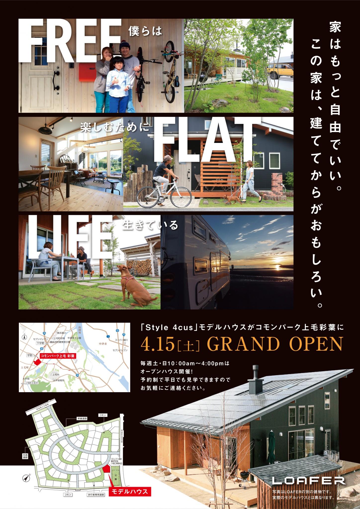 写真 2017-04-04 13 31 21